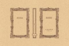 光誠堂書店