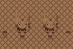 イケヤ文楽館