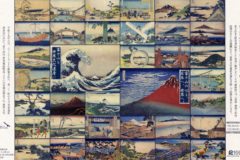 静岡県世界遺産推進室