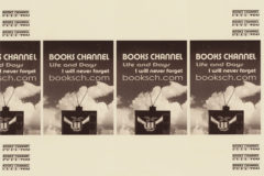 BOOKS CHANNEL(ミヤコ書店)