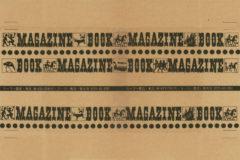ユーゴー書店
