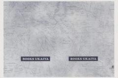 うかいや書店(BOOKS うかいや)