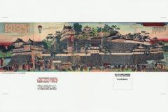 岡山国文祭
