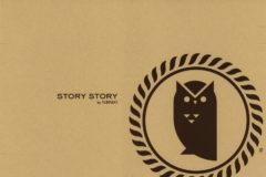 STORY STORY (有隣堂)
