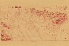 京都駸々堂