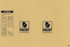 パルネット