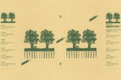 代々木ライブラリー