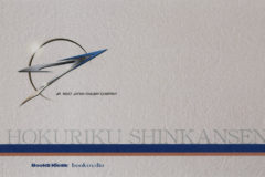 Books Kiosk / bookstudio