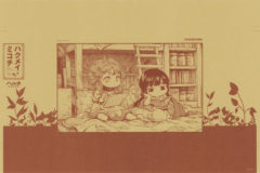 KADOKAWA書店様応援キャンペーン