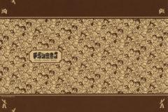 手塚治虫書店(丸善/ジュンク堂一部店舗内)