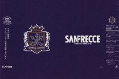 フタバ図書×サンフレッチェ広島FC