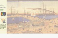 日本港湾協会