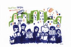 神保町 Art Live Rally